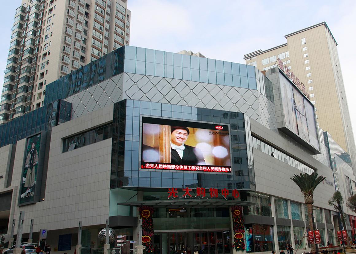 文山光大商业广场及酒店万博manbetx下载手机客户端ManBetX安卓官网
